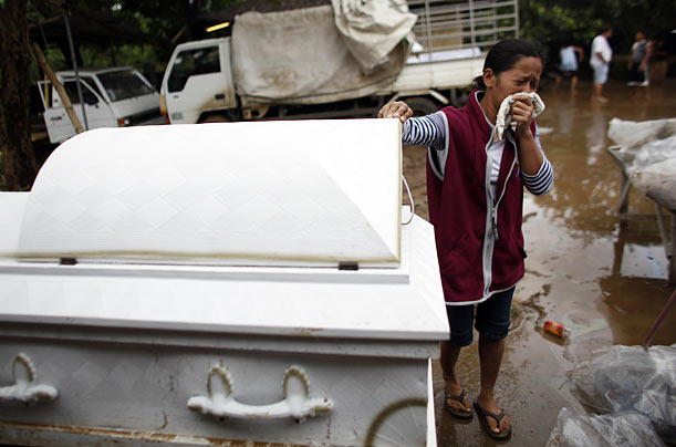 Awful